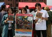 シネマアフリカ2008 in 横浜