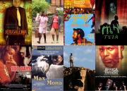 アフリカ映画案内